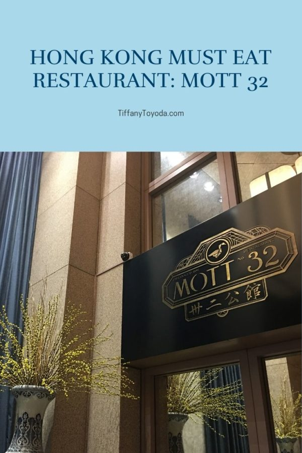 hong kong must eat restaurant mott 32 review
