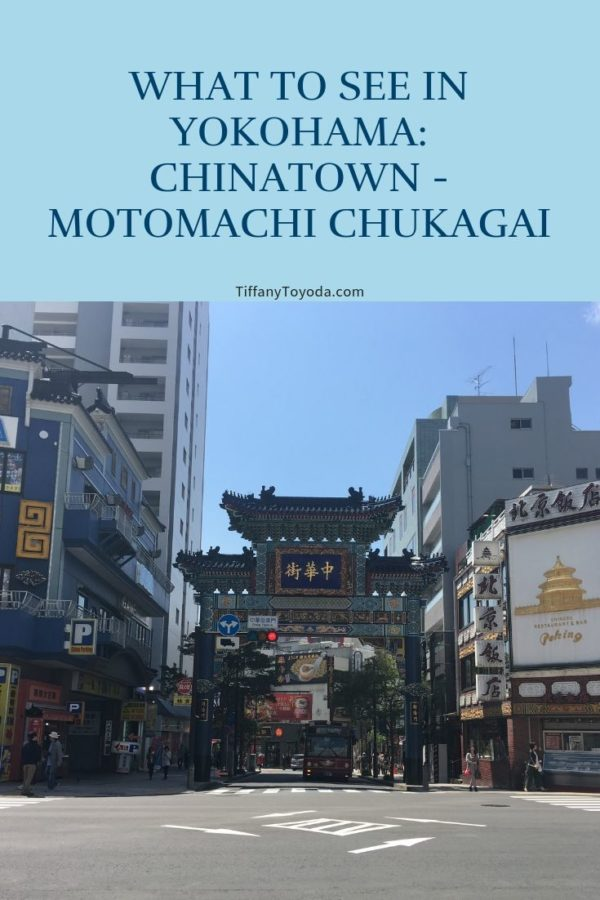 What to see in Yokohama, Motomachi Chukagai station. It's the Chinatown of Yokohama, Kanagawa, Japan. You can get there on the Minatomirai line which runs a service through Tokyu Toyoko line and Fukutoshin line. It's also a nice walk to Yamashita park.